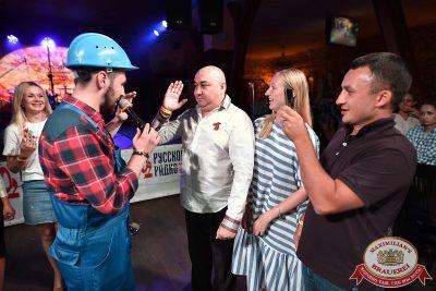 День строителя, 12 августа 2017 - Ресторан «Максимилианс» Уфа - 15