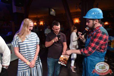 День строителя, 12 августа 2017 - Ресторан «Максимилианс» Уфа - 17