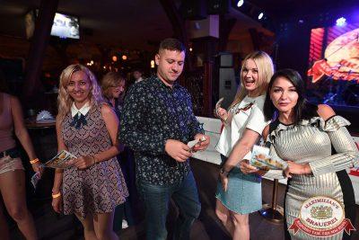 День строителя, 12 августа 2017 - Ресторан «Максимилианс» Уфа - 18