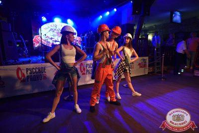 День строителя, 12 августа 2017 - Ресторан «Максимилианс» Уфа - 19