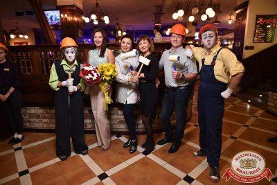 День строителя, 12 августа 2017 - Ресторан «Максимилианс» Уфа - 2