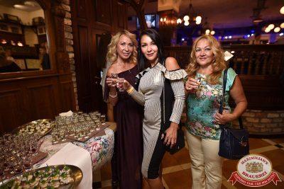 День строителя, 12 августа 2017 - Ресторан «Максимилианс» Уфа - 3