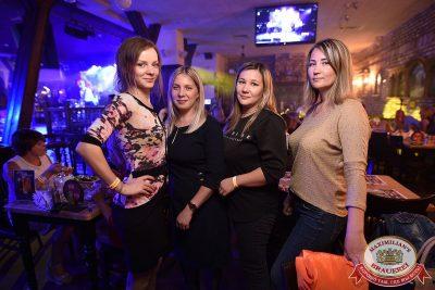 День строителя, 12 августа 2017 - Ресторан «Максимилианс» Уфа - 48