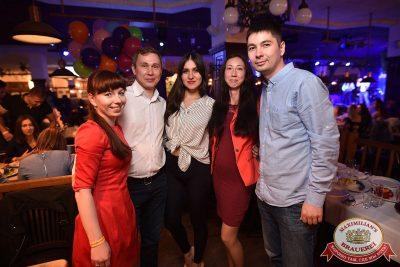 День строителя, 12 августа 2017 - Ресторан «Максимилианс» Уфа - 49