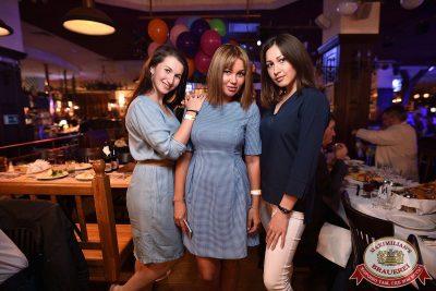 День строителя, 12 августа 2017 - Ресторан «Максимилианс» Уфа - 50