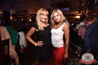 День строителя, 12 августа 2017 - Ресторан «Максимилианс» Уфа - 55