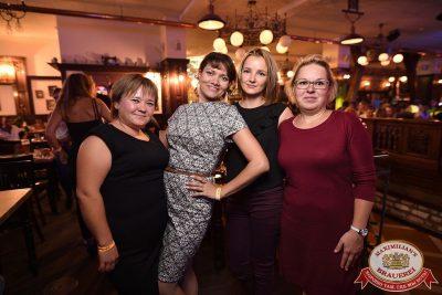 День строителя, 12 августа 2017 - Ресторан «Максимилианс» Уфа - 56