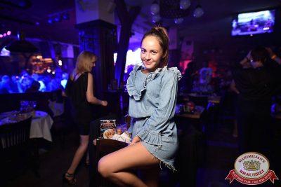 День строителя, 12 августа 2017 - Ресторан «Максимилианс» Уфа - 58