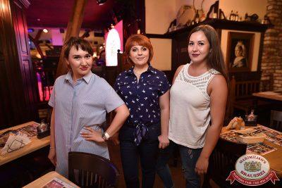 Руслан Белый, 16 августа 2017 - Ресторан «Максимилианс» Уфа - 10
