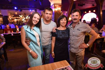 Руслан Белый, 16 августа 2017 - Ресторан «Максимилианс» Уфа - 12