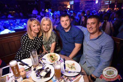 Руслан Белый, 16 августа 2017 - Ресторан «Максимилианс» Уфа - 21