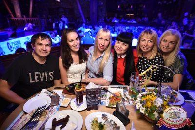 Руслан Белый, 16 августа 2017 - Ресторан «Максимилианс» Уфа - 22