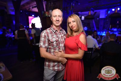 Руслан Белый, 16 августа 2017 - Ресторан «Максимилианс» Уфа - 24
