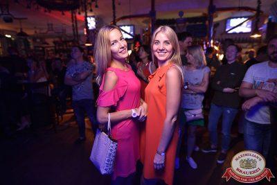 Руслан Белый, 16 августа 2017 - Ресторан «Максимилианс» Уфа - 25