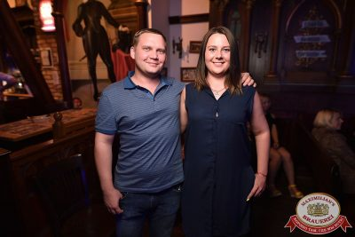 Руслан Белый, 16 августа 2017 - Ресторан «Максимилианс» Уфа - 27
