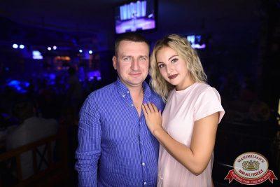 Руслан Белый, 16 августа 2017 - Ресторан «Максимилианс» Уфа - 29