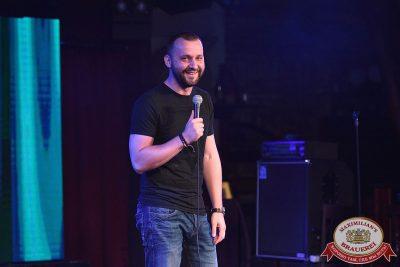 Руслан Белый, 16 августа 2017 - Ресторан «Максимилианс» Уфа - 3