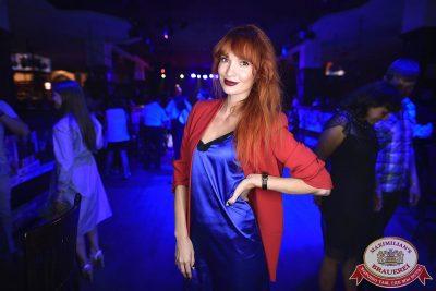 Руслан Белый, 16 августа 2017 - Ресторан «Максимилианс» Уфа - 30
