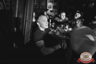 Руслан Белый, 16 августа 2017 - Ресторан «Максимилианс» Уфа - 33