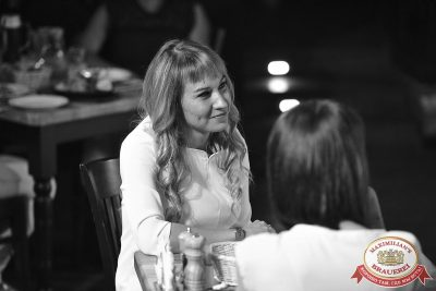 Руслан Белый, 16 августа 2017 - Ресторан «Максимилианс» Уфа - 35
