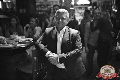 Руслан Белый, 16 августа 2017 - Ресторан «Максимилианс» Уфа - 39