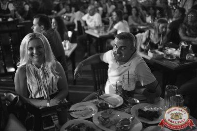 Руслан Белый, 16 августа 2017 - Ресторан «Максимилианс» Уфа - 40