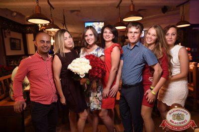 «Дыхание ночи»: Dj Denis Rublev & Anthony El Mejor (Москва),  25 августа 2017 - Ресторан «Максимилианс» Уфа - 13