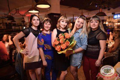 «Дыхание ночи»: Dj Denis Rublev & Anthony El Mejor (Москва),  25 августа 2017 - Ресторан «Максимилианс» Уфа - 15