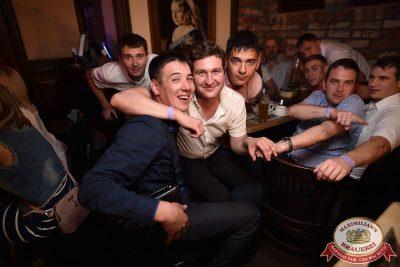 «Дыхание ночи»: Dj Denis Rublev & Anthony El Mejor (Москва),  25 августа 2017 - Ресторан «Максимилианс» Уфа - 17