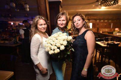 «Дыхание ночи»: Dj Denis Rublev & Anthony El Mejor (Москва),  25 августа 2017 - Ресторан «Максимилианс» Уфа - 40
