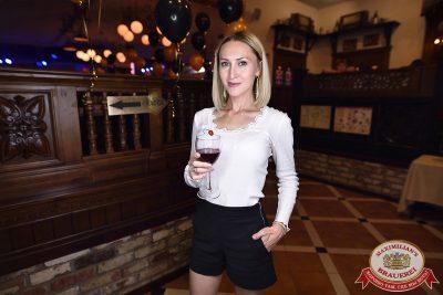 День работника нефтегазовой прмышленности, 2 сентября 2017 - Ресторан «Максимилианс» Уфа - 11