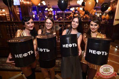 День работника нефтегазовой прмышленности, 2 сентября 2017 - Ресторан «Максимилианс» Уфа - 2