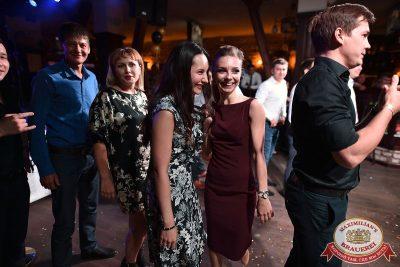 День работника нефтегазовой прмышленности, 2 сентября 2017 - Ресторан «Максимилианс» Уфа - 26