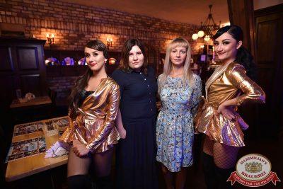 День работника нефтегазовой прмышленности, 2 сентября 2017 - Ресторан «Максимилианс» Уфа - 47