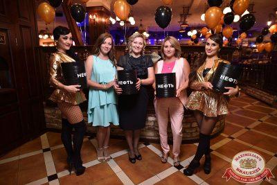 День работника нефтегазовой прмышленности, 2 сентября 2017 - Ресторан «Максимилианс» Уфа - 5