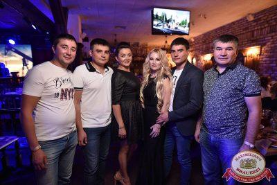 День работника нефтегазовой прмышленности, 2 сентября 2017 - Ресторан «Максимилианс» Уфа - 52