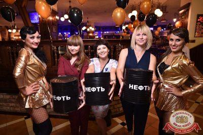 День работника нефтегазовой прмышленности, 2 сентября 2017 - Ресторан «Максимилианс» Уфа - 6