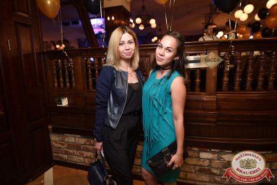 День работника нефтегазовой прмышленности, 2 сентября 2017 - Ресторан «Максимилианс» Уфа - 60
