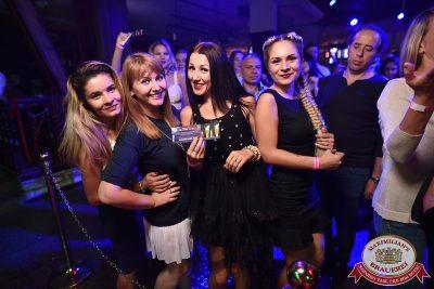 «Дыхание ночи»: Dj Twins Project (Москва), 8 сентября 2017 - Ресторан «Максимилианс» Уфа - 12