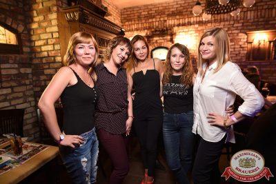 «Дыхание ночи»: Dj Twins Project (Москва), 8 сентября 2017 - Ресторан «Максимилианс» Уфа - 19