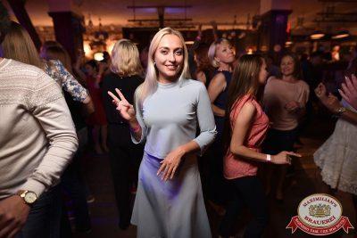 «Дыхание ночи»: Dj Twins Project (Москва), 8 сентября 2017 - Ресторан «Максимилианс» Уфа - 2