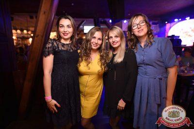 «Дыхание ночи»: Dj Twins Project (Москва), 8 сентября 2017 - Ресторан «Максимилианс» Уфа - 20