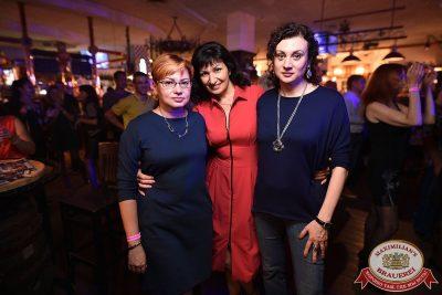 «Дыхание ночи»: Dj Twins Project (Москва), 8 сентября 2017 - Ресторан «Максимилианс» Уфа - 23