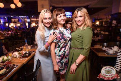 «Дыхание ночи»: Dj Twins Project (Москва), 8 сентября 2017 - Ресторан «Максимилианс» Уфа - 24