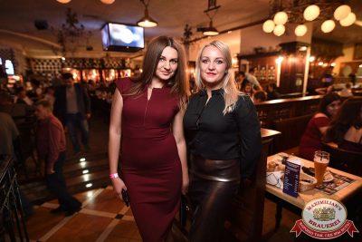 «Дыхание ночи»: Dj Twins Project (Москва), 8 сентября 2017 - Ресторан «Максимилианс» Уфа - 28
