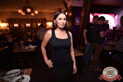 «Дыхание ночи»: Dj Twins Project (Москва), 8 сентября 2017 - Ресторан «Максимилианс» Уфа - 32