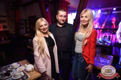 «Дыхание ночи»: Dj Twins Project (Москва), 8 сентября 2017 - Ресторан «Максимилианс» Уфа - 35