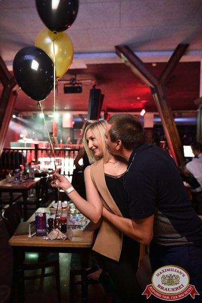 День рождения «Максимилианс»: нам 4 года! Специальный гость: Мот, 13 сентября 2017 - Ресторан «Максимилианс» Уфа - 101