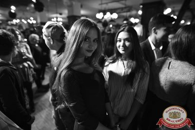 День рождения «Максимилианс»: нам 4 года! Специальный гость: Мот, 13 сентября 2017 - Ресторан «Максимилианс» Уфа - 14