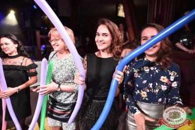 День рождения «Максимилианс»: нам 4 года! Специальный гость: Мот, 13 сентября 2017 - Ресторан «Максимилианс» Уфа - 20